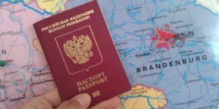 Оформление визы на лечение в Германию