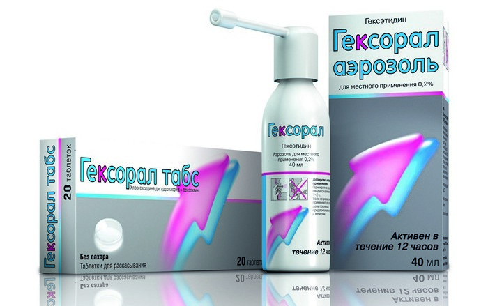 гексорал действие