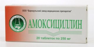 Антибиотик Амоксициллин для детей