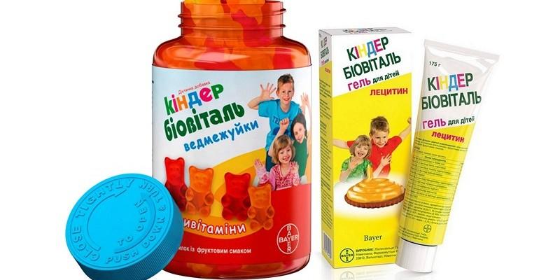 биовиталь киндер гель для детей