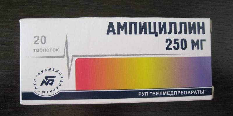 Ампициллин при воспалительных и инфекционных заболеваниях у детей