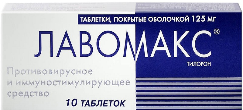 Амиксин аналог