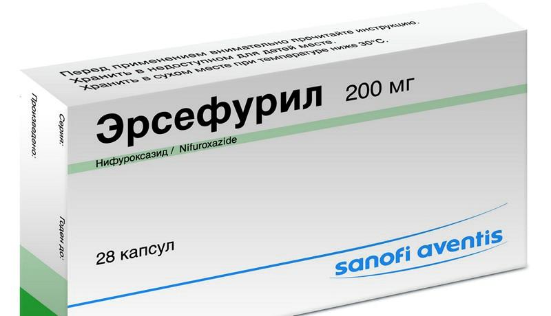 аналог Нифуроксазида