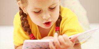 Как научить ребенка школьника быстрому чтению?