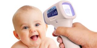 Как выбрать термометр для детей?